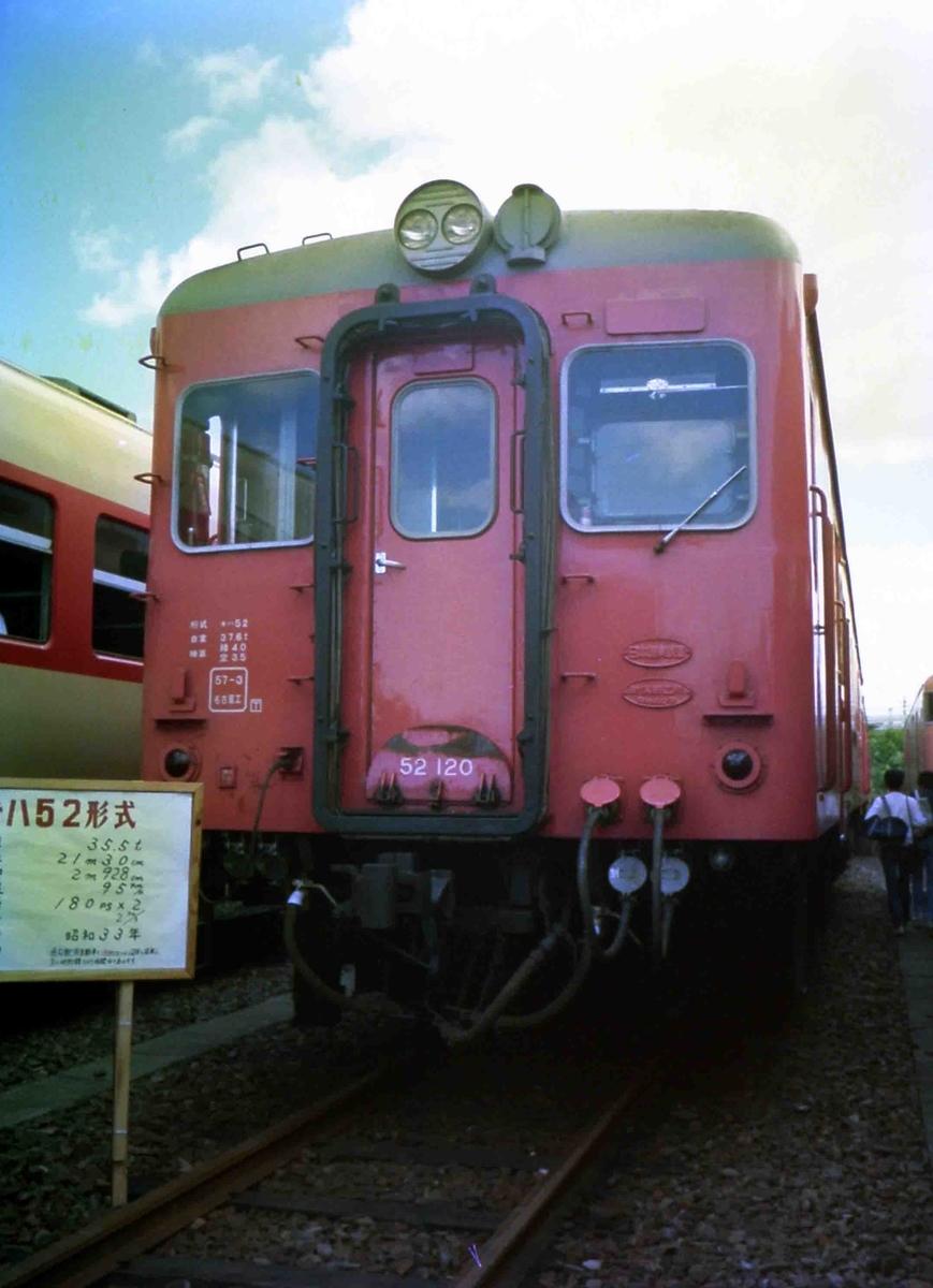 f:id:nagee4678:20100320230220j:plain