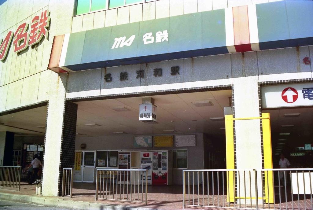 f:id:nagee4678:20190105152858j:plain