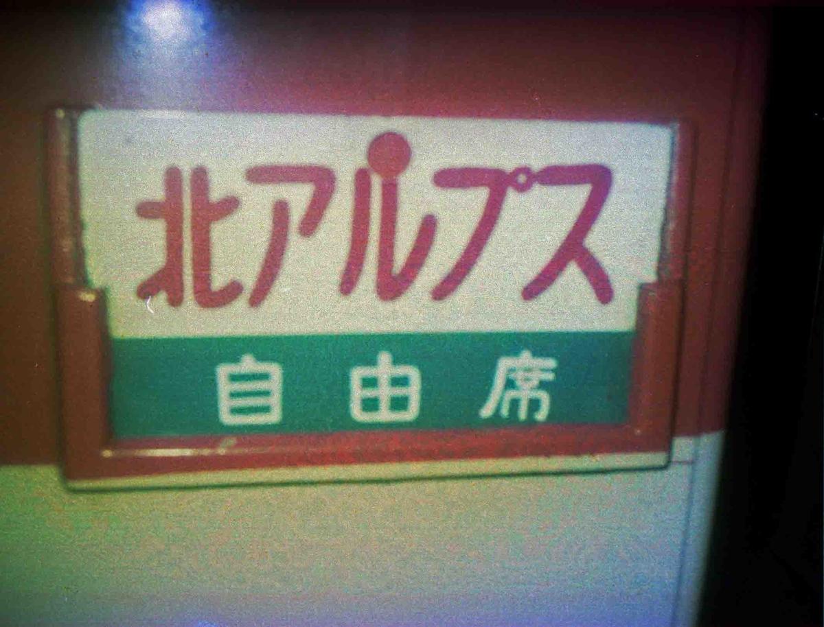 f:id:nagee4678:20190825161718j:plain