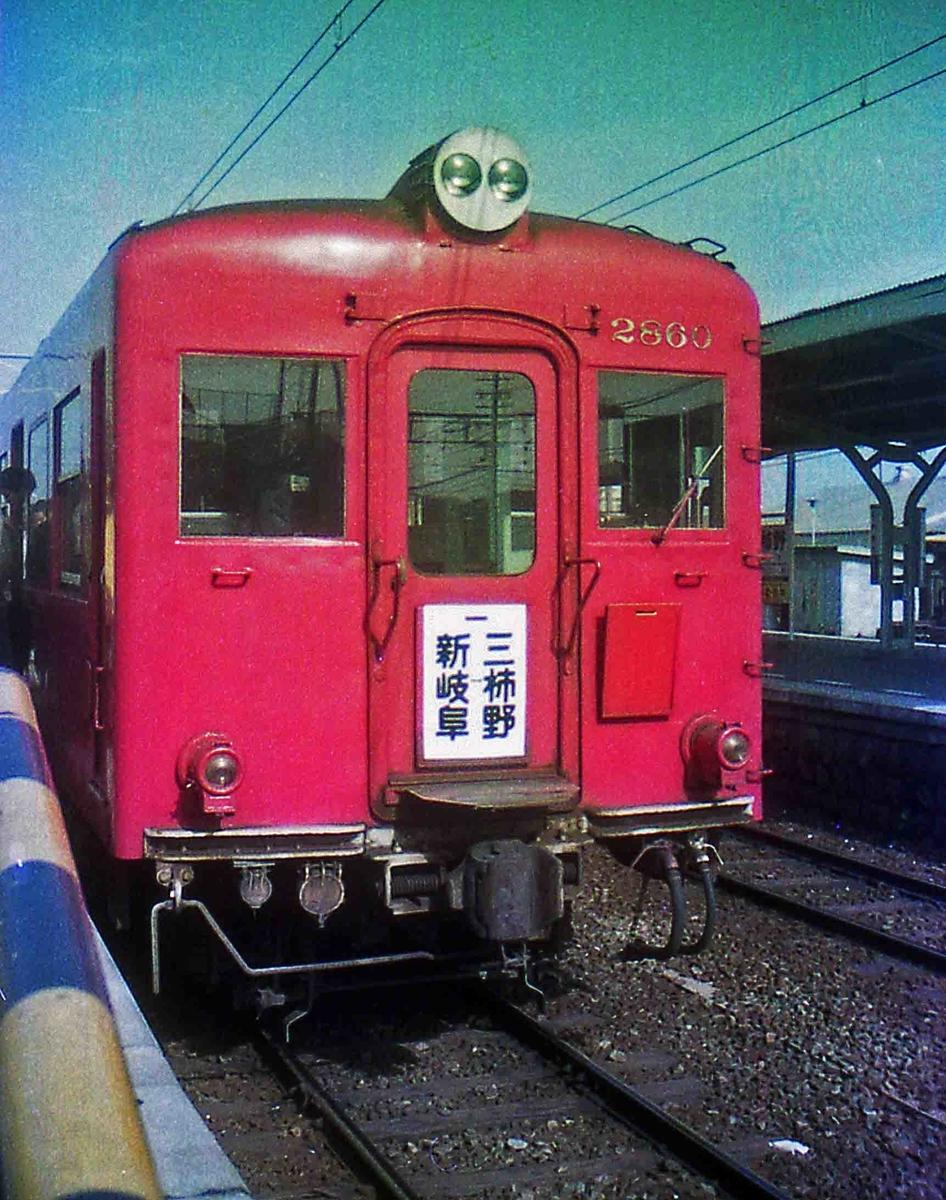 f:id:nagee4678:20190921171637j:plain