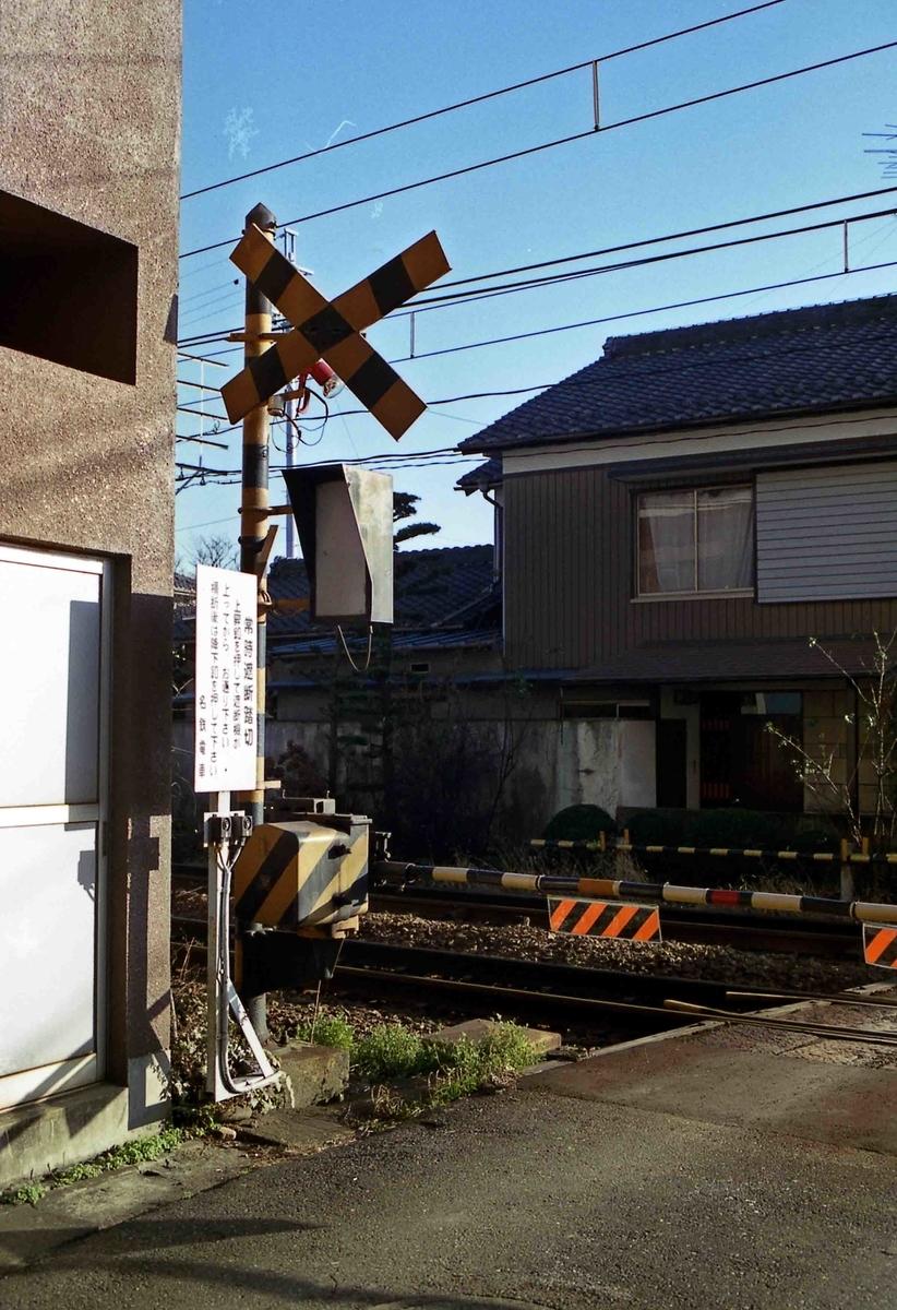 f:id:nagee4678:20191017182033j:plain