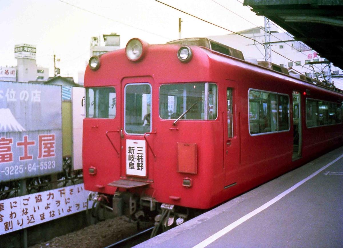 f:id:nagee4678:20191219200307j:plain