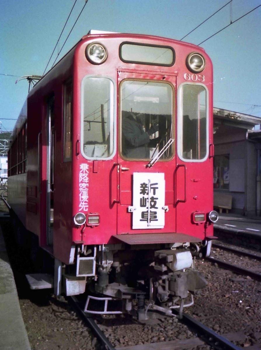 f:id:nagee4678:20200110162642j:plain