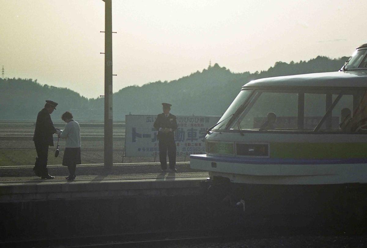 f:id:nagee4678:20200119135213j:plain