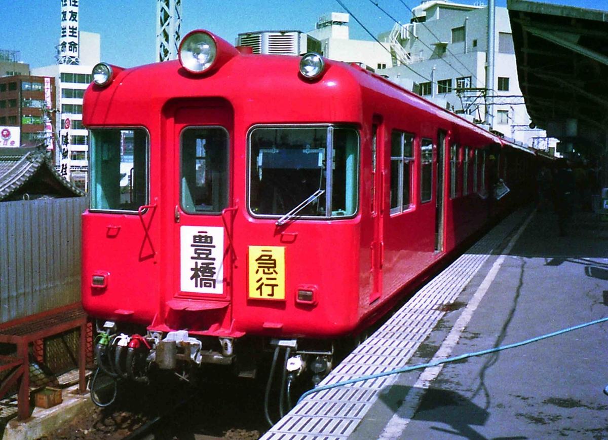 f:id:nagee4678:20200221192011j:plain