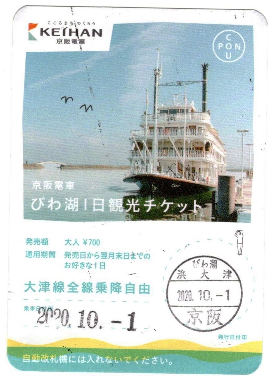 f:id:nagee4678:20201130200620j:plain