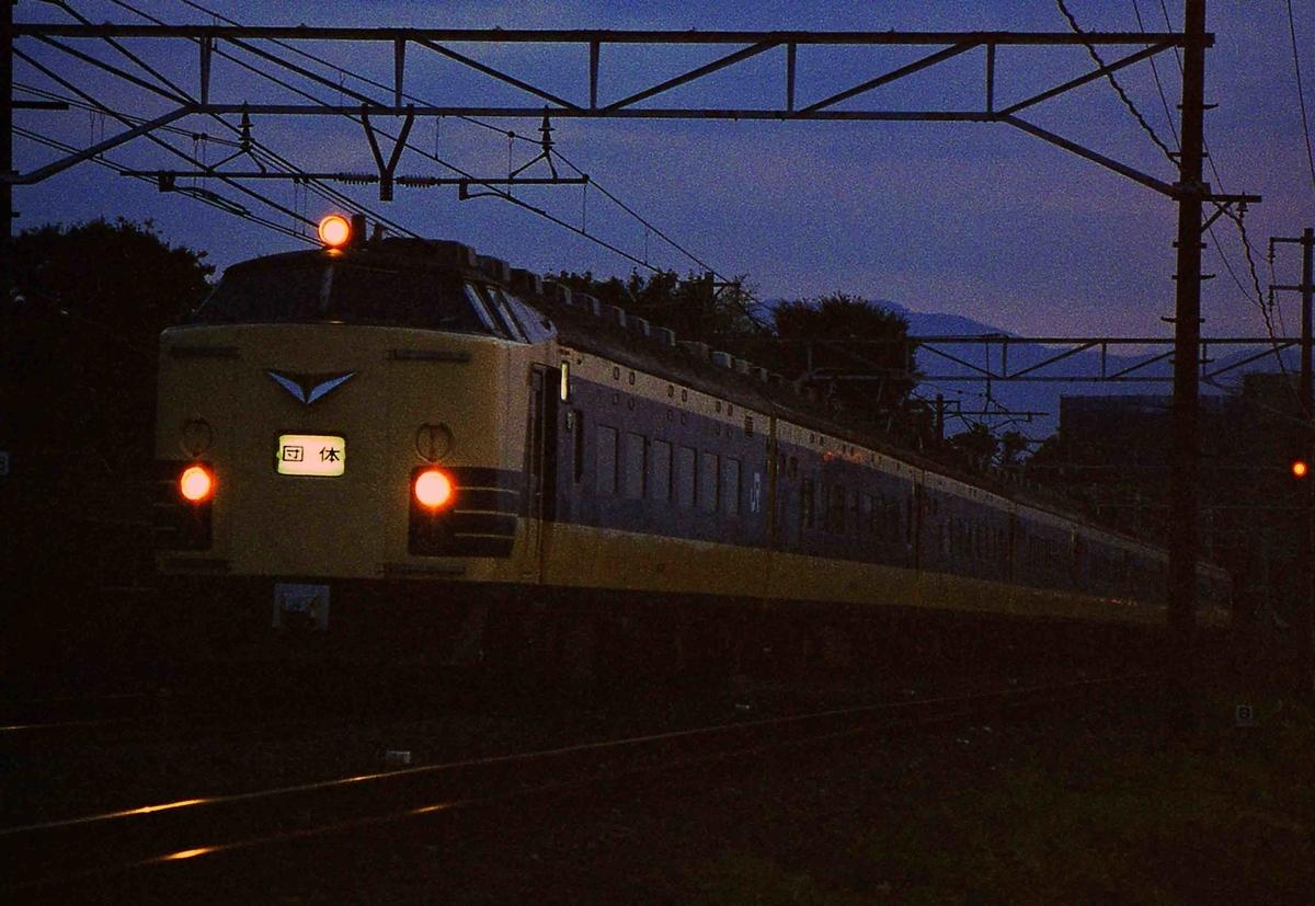 f:id:nagee4678:20210121150835j:plain