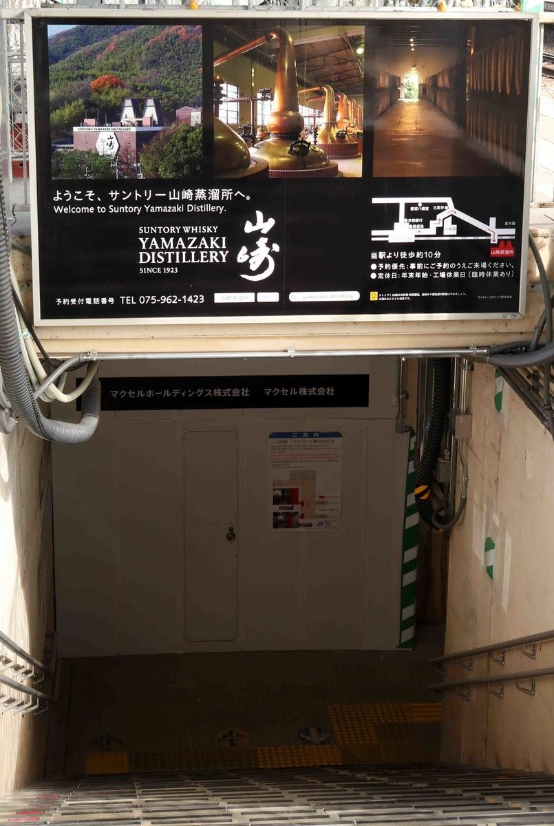 f:id:nagee4678:20210320161716j:plain