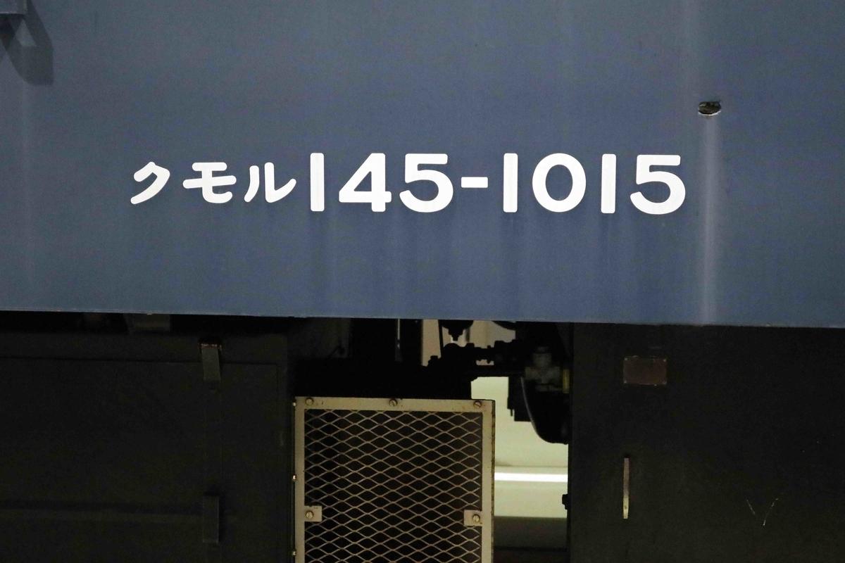 f:id:nagee4678:20210925225255j:plain