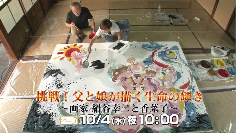 f:id:nagi-arts:20171005160619j:plain