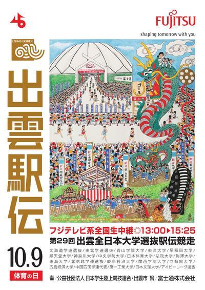 f:id:nagi-arts:20171009155128j:plain