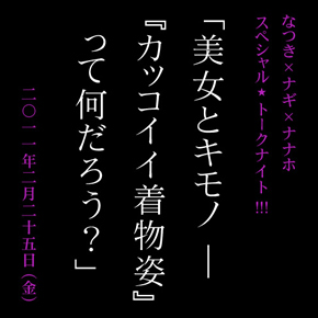 f:id:nagi0_0:20161223221803j:plain