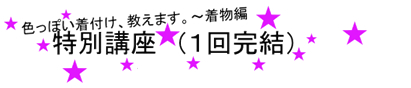 f:id:nagi0_0:20161223222618j:plain