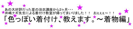 f:id:nagi0_0:20161223222621j:plain