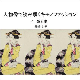 f:id:nagi0_0:20161223224009j:plain