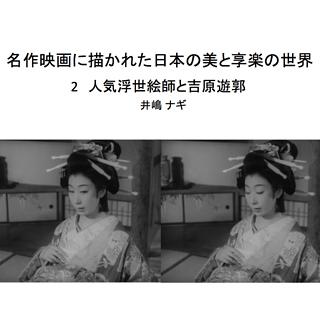 f:id:nagi0_0:20161223224530j:plain