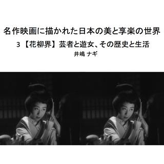 f:id:nagi0_0:20161223224548j:plain