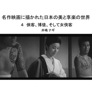f:id:nagi0_0:20161223224637j:plain