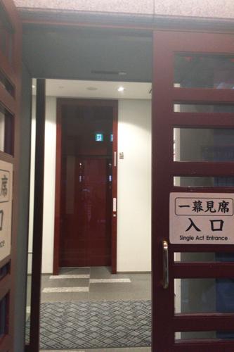 f:id:nagi0_0:20161223225652j:plain