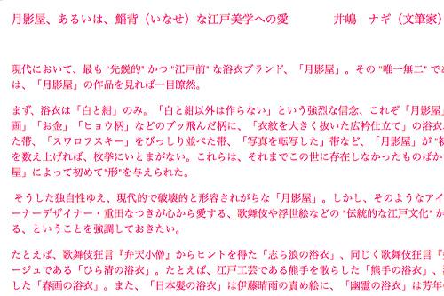 f:id:nagi0_0:20170318234228j:plain