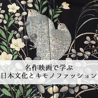 f:id:nagi0_0:20170612011418j:plain