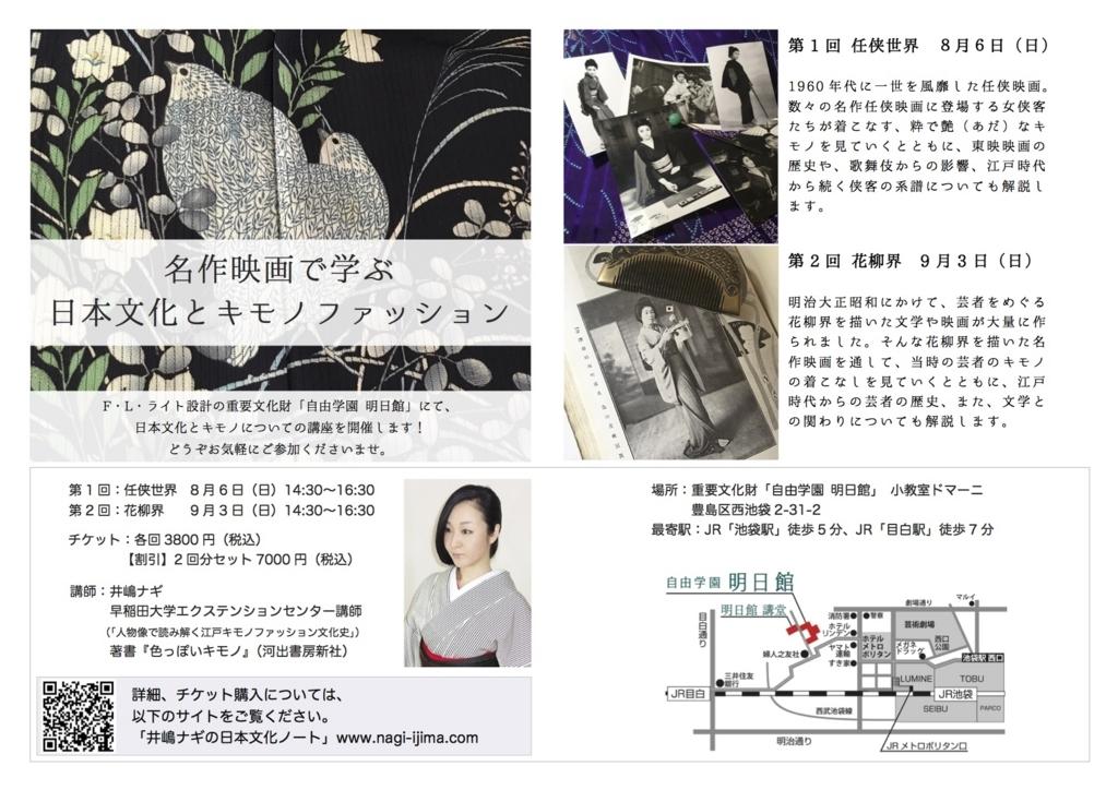 f:id:nagi0_0:20170612015130j:plain