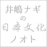 f:id:nagi0_0:20170617171914j:plain