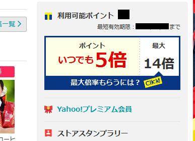 f:id:nagi7230:20160730174101j:plain