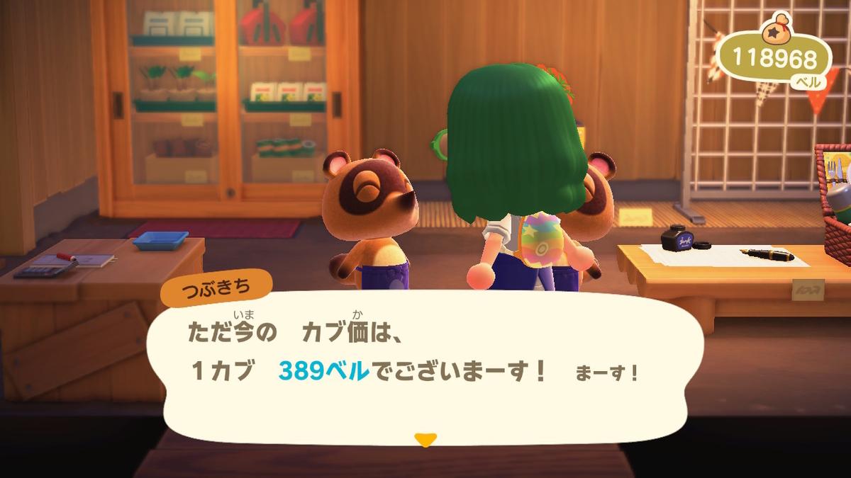f:id:nagi7230:20200623120817j:plain