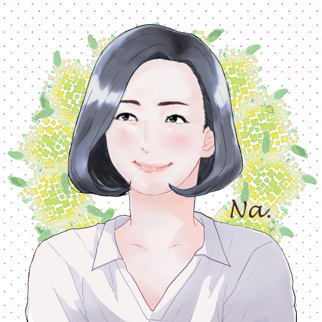 f:id:nagi_narico:20180305140854p:image
