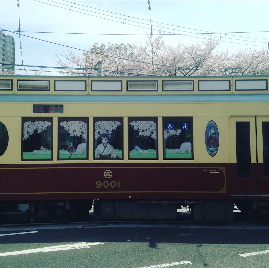 f:id:nagi_narico:20180327201934j:image
