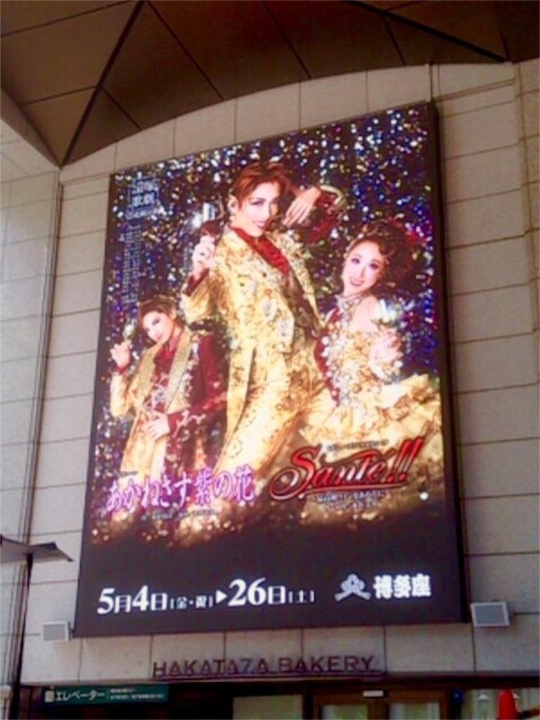 f:id:nagi_narico:20180608092509j:image