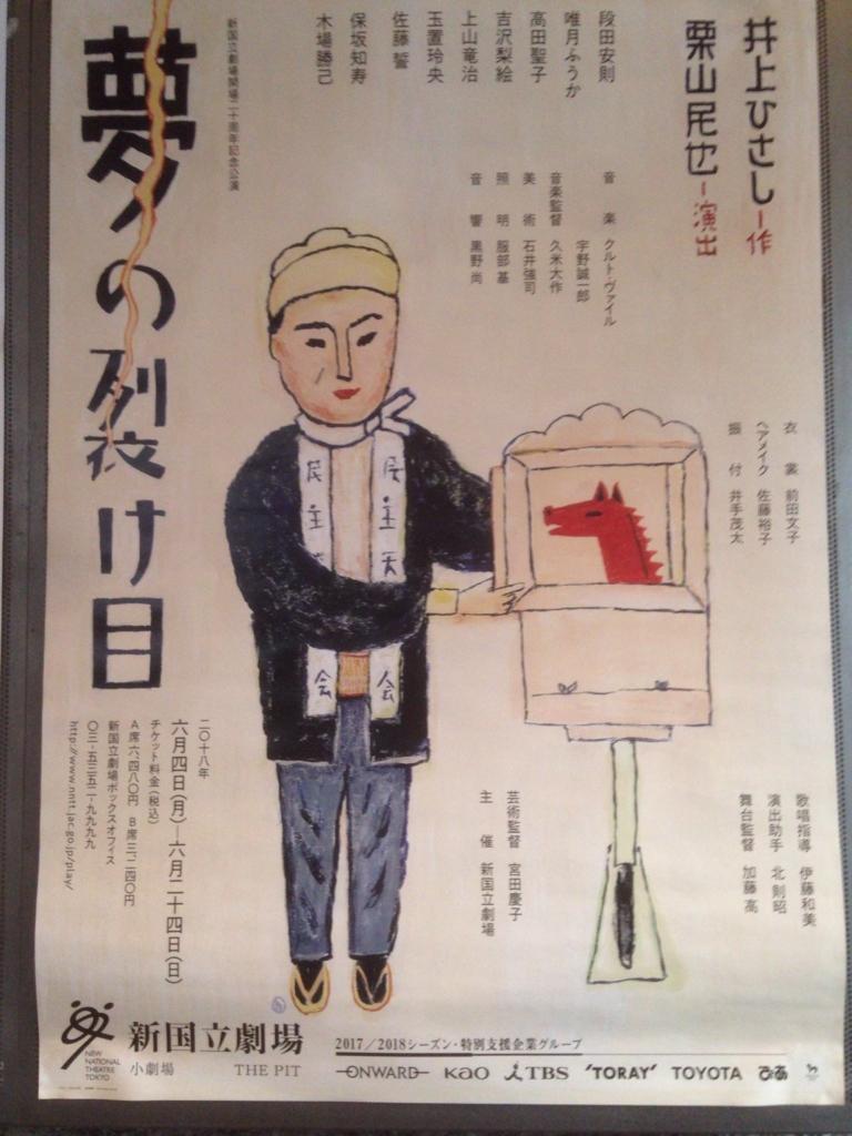 f:id:nagi_narico:20180711005943j:plain