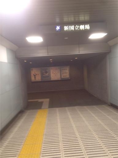 f:id:nagi_narico:20180717124332j:image