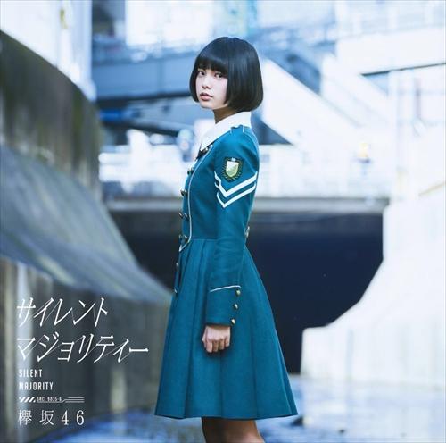 f:id:nagi_x_nagi:20161218160945j:plain