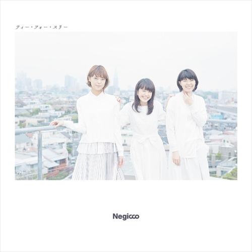 f:id:nagi_x_nagi:20161227003346j:plain