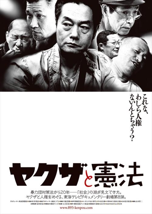 f:id:nagi_x_nagi:20161229231853j:plain