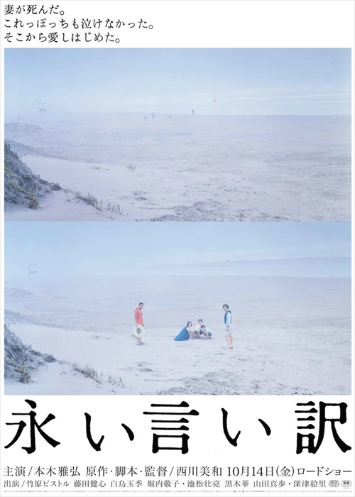 f:id:nagi_x_nagi:20161229231908j:plain