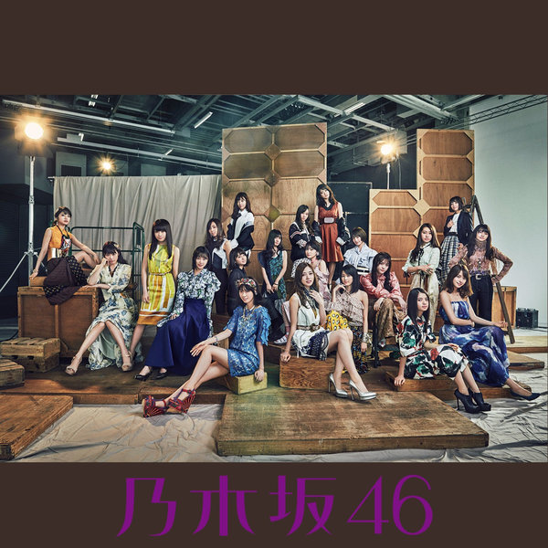 f:id:nagi_x_nagi:20171201220930j:plain