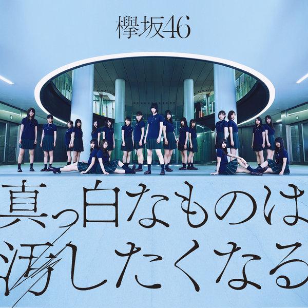 f:id:nagi_x_nagi:20171201220950j:plain