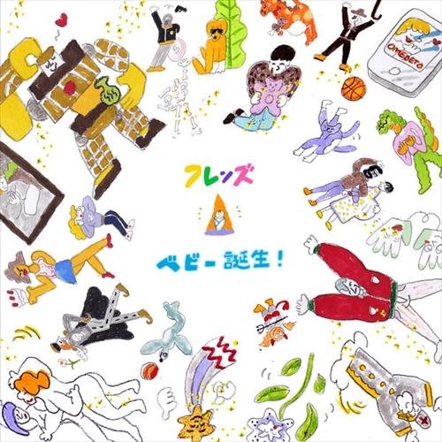 f:id:nagi_x_nagi:20171227232714j:plain