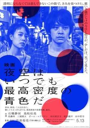 f:id:nagi_x_nagi:20171230232152j:plain