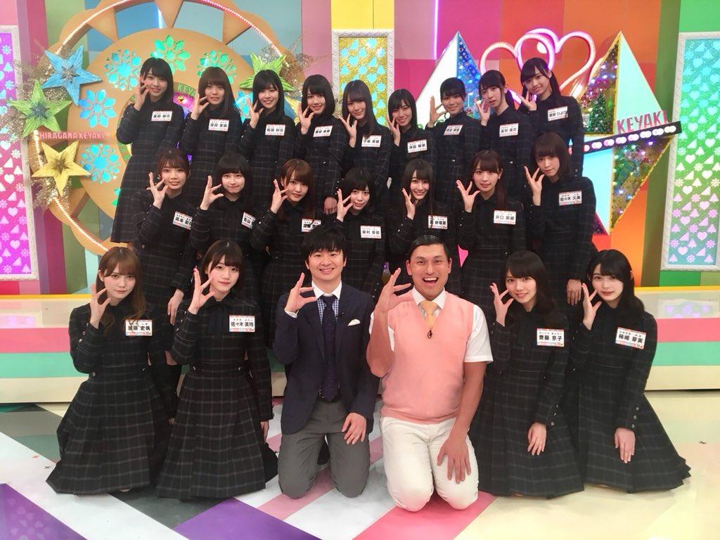 f:id:nagi_x_nagi:20181208235250j:plain