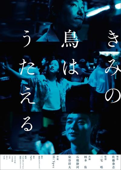 f:id:nagi_x_nagi:20181231162458j:plain
