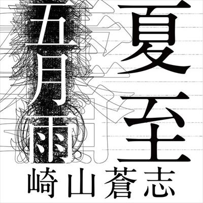f:id:nagi_x_nagi:20190101173203j:plain
