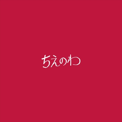 f:id:nagi_x_nagi:20190101173901j:plain