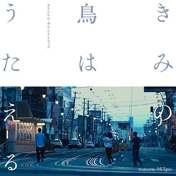 f:id:nagi_x_nagi:20191227234735j:plain