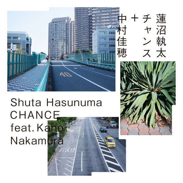 f:id:nagi_x_nagi:20191230155402j:plain