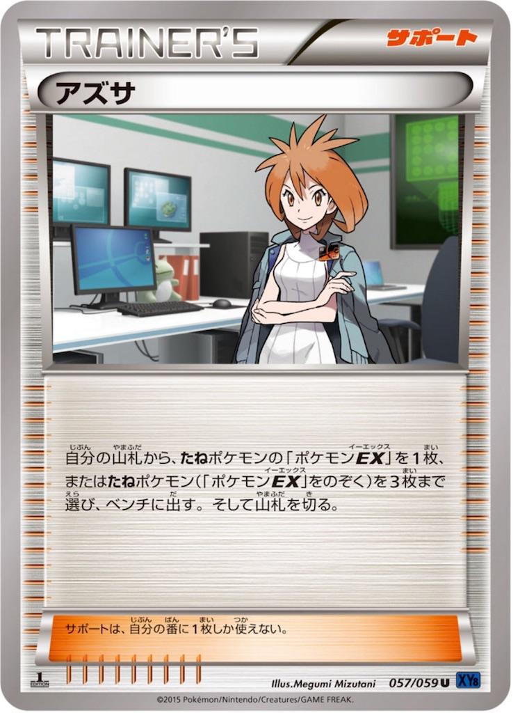 f:id:nagiedu:20180806054718j:image