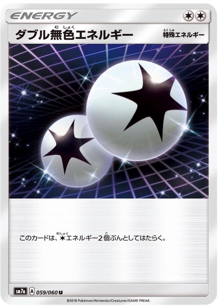 f:id:nagiedu:20180806055209j:image